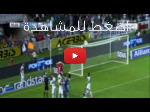 شاهد بثّ مباشر لمباراة الرجاء البيضاوي والنصر الليبي