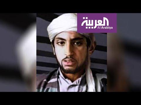شاهد دونالد ترامب يكشف طريقة ومكان قتل ابن أسامة بن لادن