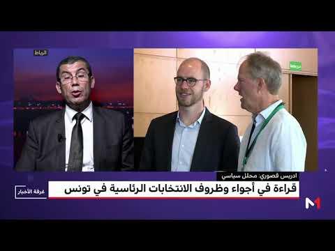 شاهد قصوري يقدّم قراءة في مشهد الرئاسيات التونسية