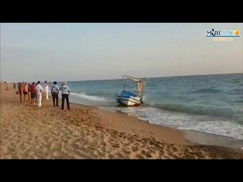 شاهد قارب أشباح يصل صقيلية الإيطالية حاملًا 20 مهاجرًا تونسيًا