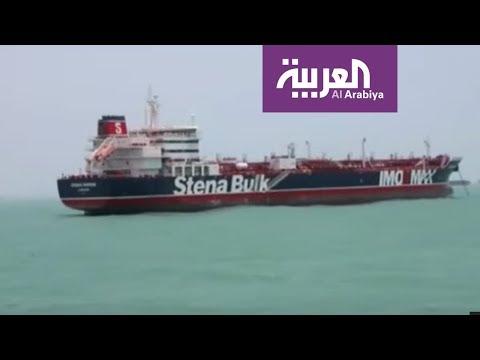 شاهد حرب الناقلات في الخليج مستمرة بعد استهدافين في غضون شهر