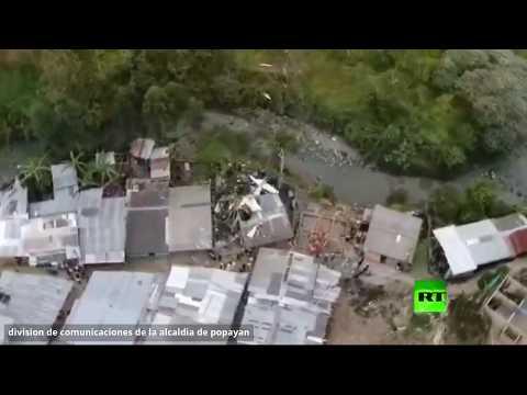 شاهد مقتل 7 أشخاص وجرح 3 بتحطم طائرة صغيرة في كولومبيا