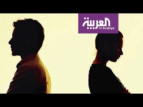 شاهد التأمين ضد الطلاق ظاهرة اجتماعية جديدة ومثيرة للجدل تصل مصر