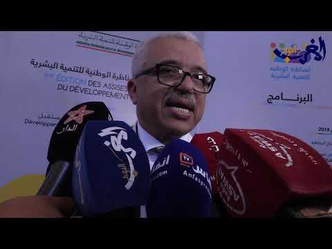 شاهد الدردوري يشيد برسالة الملك محمد السادس في مناظرة التنمية