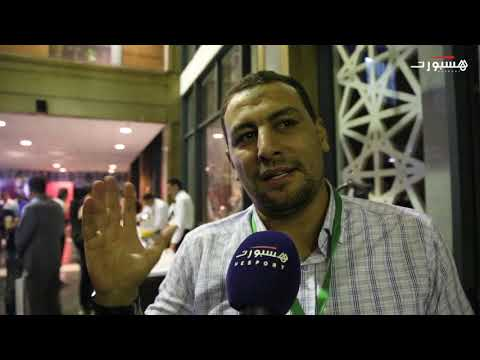 شاهد الكاتب العام للجمعية الرياضية يُطالب باستقالة فوزي لقجع