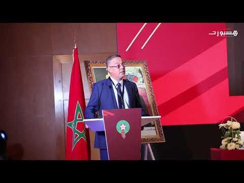 شاهدفوزي لقجع يفضح لوبيات الفساد في الاتحاد الأفريقي