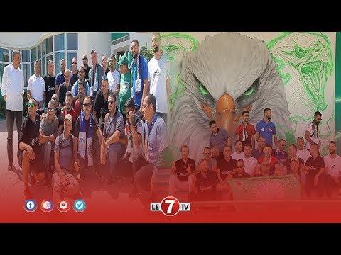 شاهد الرجاء البيضاوي يفتح أبوابه لجماهير هلال القدس الفلسطيني