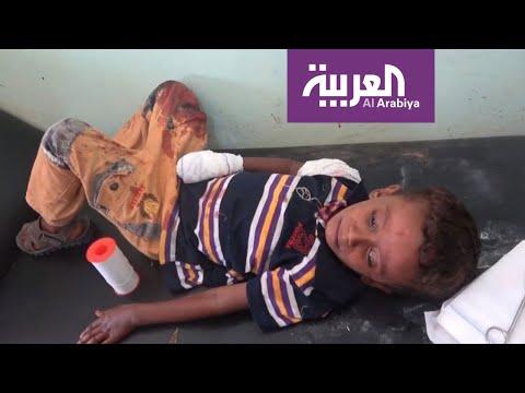 فيديو مؤلم لقناصة حوثيين يستهدفون طفلين