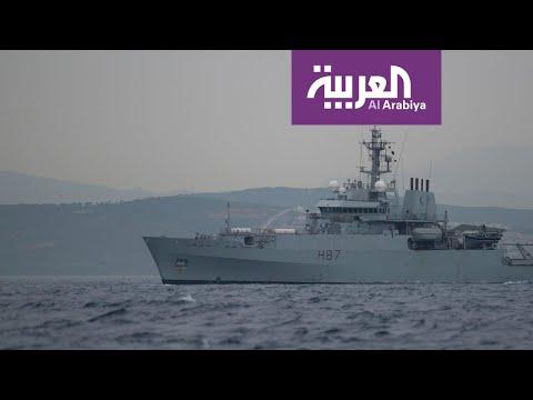 الرياض تنضم للتحالف الدولي لحماية الملاحة البحرية