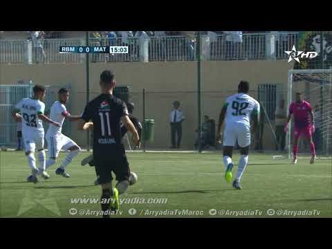 المغرب التطواني يفتتح التسجيل أمام رجاء بني ملال بهدف عبدولاي سيسوكو