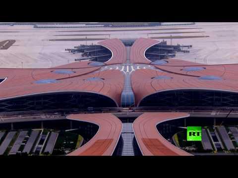الصين تفتتح أحد أكبر المطارات في العالم