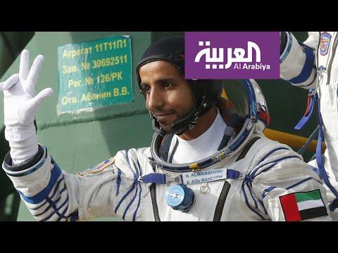 الإماراتي هزاع المنصوري إلى محطة الفضاء الدولية