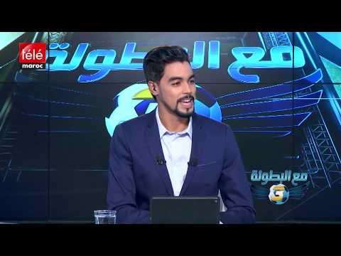 المغرب التطواني يتسيد الدوري المغربي في انتظار المؤجلات