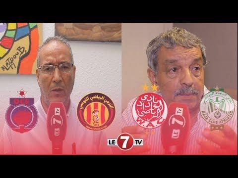 شاهد انتقادات واسعة لنتائج قرعة كأس محمد السادس للأندية