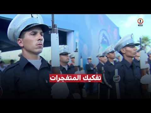 شاهد طنجة تحتضن نصف مليون زائر خلال الأبواب المفتوحة للأمن الوطني