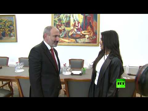 شاهد كيم كارداشيان في ضيافة رئيس وزراء أرمينيا