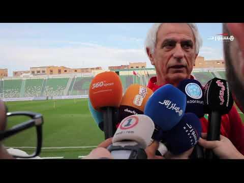 شاهد خاليلودزيتش يُؤكّد أن المنتخب المغربي حظي باستقبال حار في وجدة