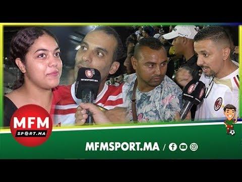شاهد جمهور وجدة غاضب من أداء المنتخب المغربي أمام ليبيا