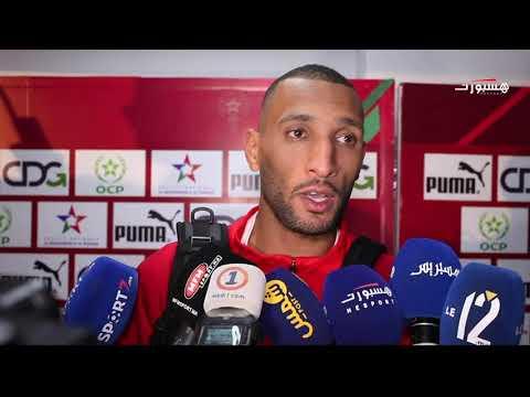 يونس عبد الحميد فخور بقيادة المنتخب الوطني المغربي