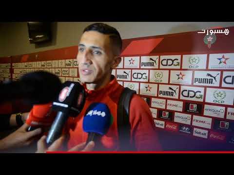 شاهد فيصر فجر يؤكد أن المنتخب المغربي يلزمه جهد أكبر الفترة المقبلة