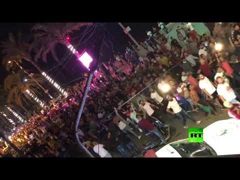 شاهد مظاهرة لمحتجين لبنانيين على الأوضاع الاقتصادية في البلاد