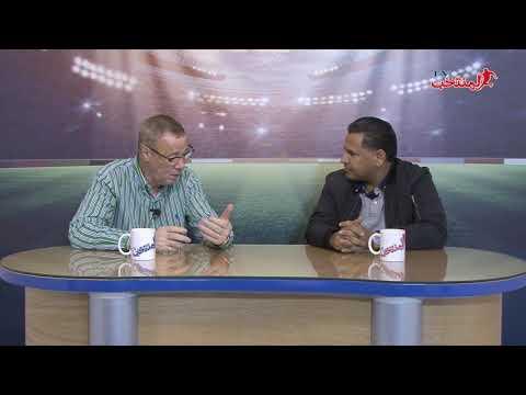 شاهد برنامج تيكي تاكا يتحدث عن مباراة المحلي المغربي أمام الجزائر