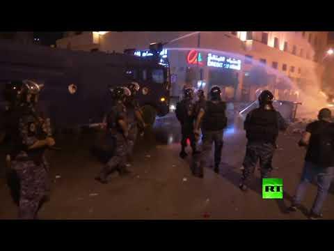 شاهد الشرطة تستخدم خراطيم المياه لتفريق المتظاهرين في بيروت