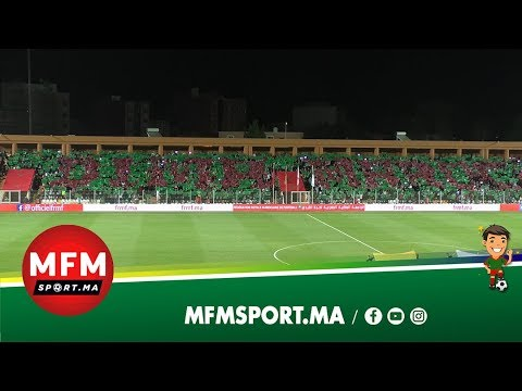 شاهد تيفو رائع للبركانيين خلال مباراة المغرب والجزائر في الملعب البلدي