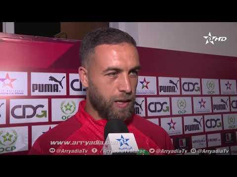 شاهد الحواصلي يؤكد أن المنتخب المحلي المغربي قدم مستوى كبير أمام الجزائر