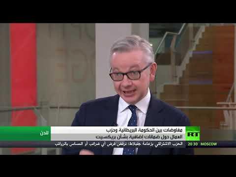 شاهد الحكومة البريطانية تُحذر من خطر الخروج من الاتحاد الأوروبي دون اتفاق