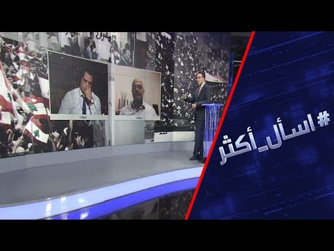 شاهد الحريري يعتزم عقد جلسة وزارية طارئة لطرح ورقة إصلاح اقتصادي