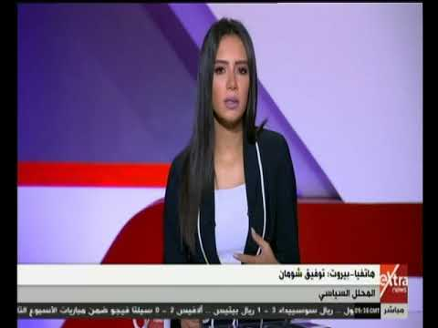 شاهد محلل سياسي يوضح تأثير قرار إغلاق كافة البنوك في لبنان
