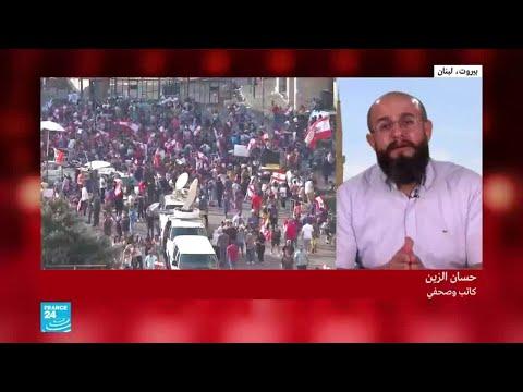 شاهد كاتب لبناني يؤكد أن الحكومة السياسية تفكر في الاستفادة بأكبر قدر