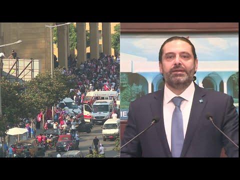 شاهد سعد الحريري يؤكد للمتظاهرين أنهم كسروا الهوية الطائفية في لبنان