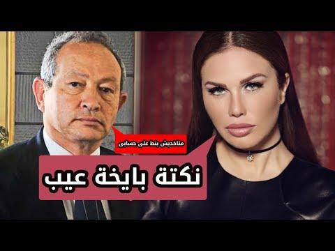 شاهد مشادة بين نجيب ساويرس ونيكول سابا بسبب نكتة على مظاهرات لبنان