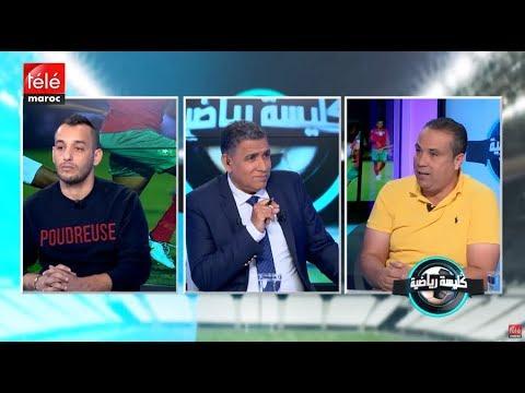 شاهد كليسة رياضية يتطرق لطرد الجزائريون مدرب منتخبهم المحلي