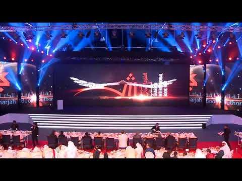 شاهد حفل افتتاح الدورة الـ38 من معرض الشارقة الدولي للكتاب