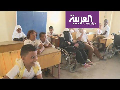 شاهد قصف الحوثي يستهدف أطفال اليمن