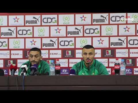 زياش وسايس يؤكدان أن المنتخب المغربي يتطلب القتال واللعب الجماعي