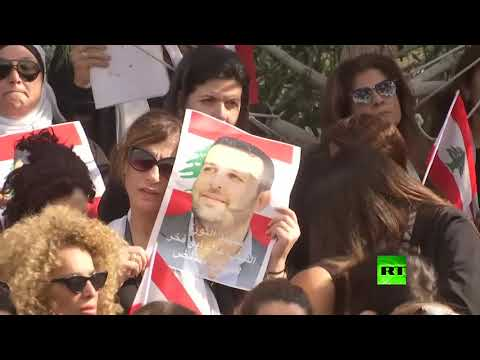 شاهد تشييع جثمان لبناني قتل خلال الاحتجاجات في منطقة خلدة