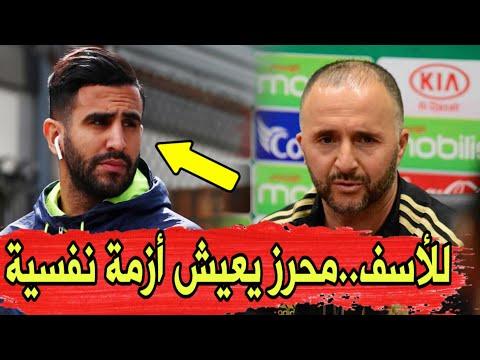 شاهد بلماضي يبعد محرز عن مباراة الجزائر وبواتسونا