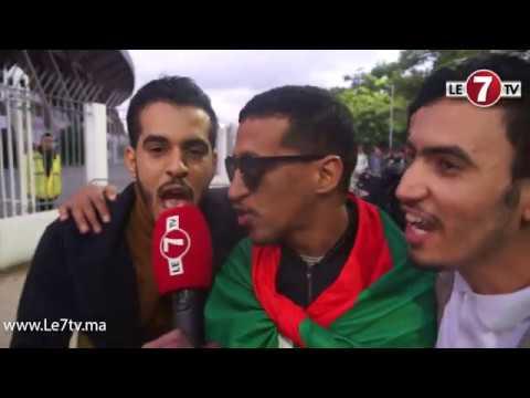 شاهد الجماهير الموريتانية تؤكد أن المغرب لديه نجوم عالميين