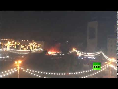 شاهد وقوع انفجار في ساحة التحرير وسط العاصمة بغداد