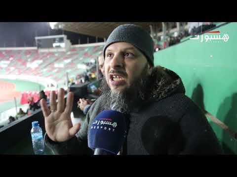 شاهد غضب جماهيري من وحيد وتواضع مستوى المنتخب المغربي