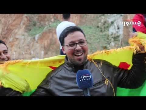 شاهد جمهور حسنية أغادير يؤكد عودته بكأس العرش إلى سوس