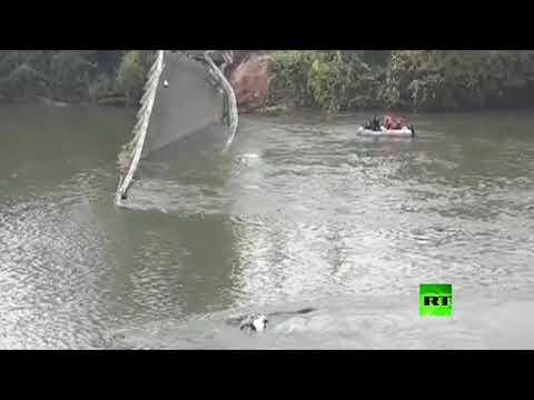 شاهد انهيار جسر معلق في نهر تارن جنوب فرنسا