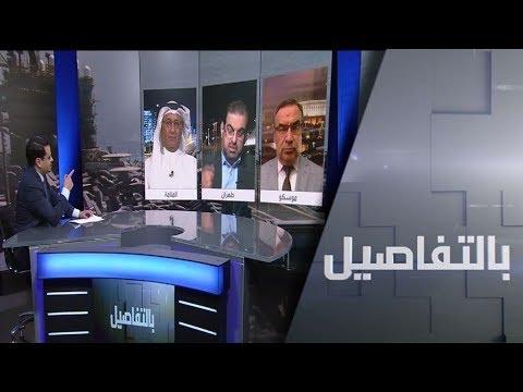 شاهد مشاورات روسية بحرينية لضمان أمن الخليج