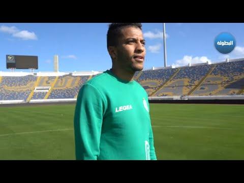 شاهد رسالة مُؤثّرة مِن مُشجّع رجاوي إلى لاعبي الفريق الأخضر