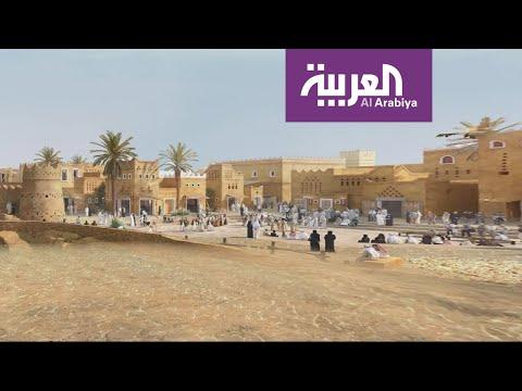 شاهد تعرف على تطوير بوابة الدرعية التاريخية في السعودية