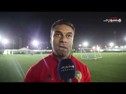 شاهد جويعة يكشف عن أجمل أهداف الديربي البيضاوي